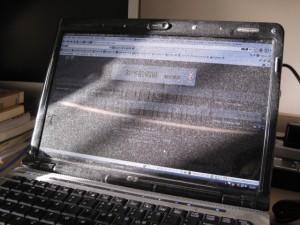 dust on my laptop